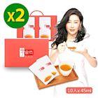 享食尚滴雞精10入(45ml/入)2盒組
