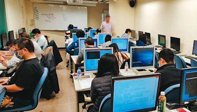 【全文】勞動部職訓師爆集體貪汙 檢調查出多所大學教師恐涉案