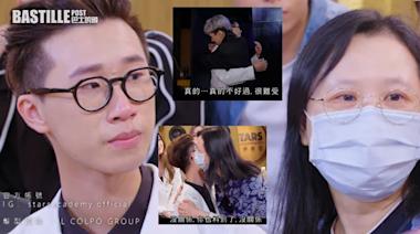 《聲夢傳奇》林智樂出局林奕匡自責流淚 Felix望能讓父母驕傲 | 娛圈事