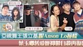 【大叔的愛】張立基扮教主跟簡慕華Asha跳舞 59歲舞王曾戀葉玉卿 - 香港經濟日報 - TOPick - 娛樂