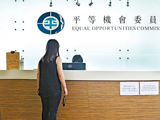 六成人撐立法禁性傾向歧視   蘋果日報