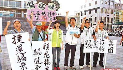 涉A數百萬助理費! 民進黨新北議員周雅玲遭聲押   蘋果新聞網   蘋果日報