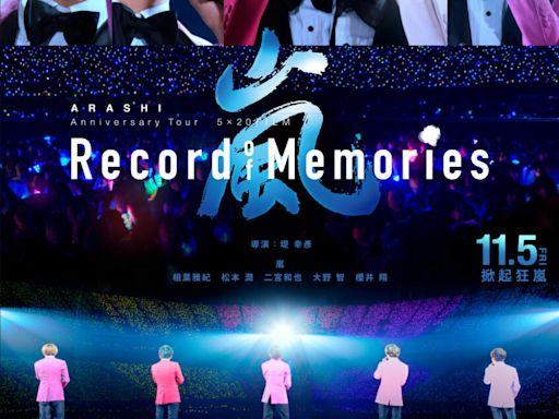 360度無死角紀錄出道20周年演唱會精彩點滴 ARASHI嵐首部演唱會電影將在台上映 | 蕃新聞