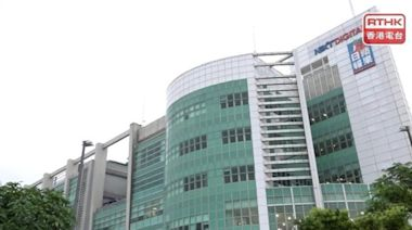 前蘋果日報4名編採人員提堂涉串謀勾結外國或境外勢力 | 香港電台
