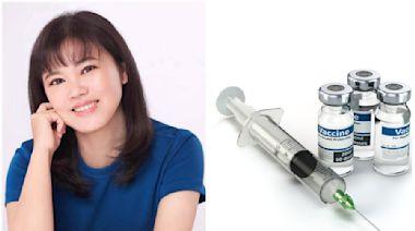 疫苗荒!衛福部陷困局 游淑慧揭兩個「瞞天大謊」