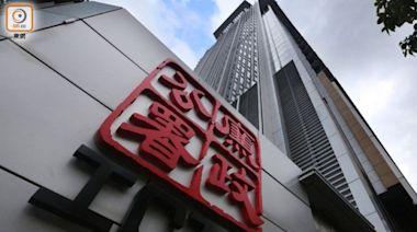 警司龍少泉被廉署起訴 涉呃政府購屋及銀行貸款600萬