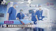 香港首家5G智慧醫院誕生了!