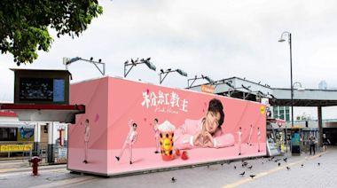 又要去尖咀打卡!Anson Lo大型廣告牌再現碼頭 - 今日娛樂新聞 | 香港即時娛樂報道 | 最新娛樂消息 - am730