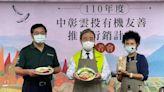 吃米別怕變胖!譚敦慈現做雞肉炊飯 鼓勵多支持有機農業 | 生活 | Newtalk新聞