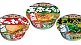 吃泡麵也可以很健康?日本這款「神包裝」引轟動