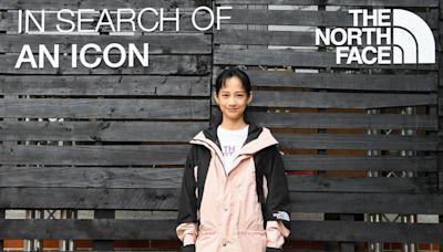 簡嫚書登山外套另「有妙用」?到哪都穿The North Face有原因 - 自由電子報iStyle時尚美妝頻道