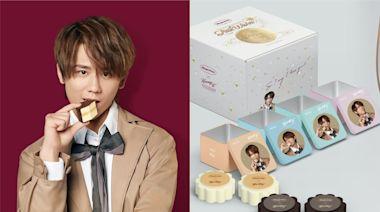 姜濤代言月餅開賣2小時即售罄 炒價高近3倍至3千元兩盒