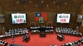 立院本週處理總預算案 國民黨團:嚴審大內宣與首長特別費