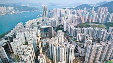 信報地產投資 -- 收水或減少樓市動力?