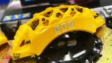 「更輕」又「更給力」!XYZ Racing「簍空式」Sport Hollow Caliper煞車系統