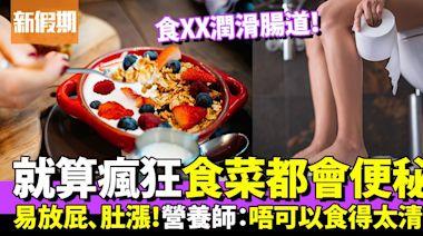 減肥多菜少肉!食得健康反而更易便秘 要食呢樣嘢解決?@米施洛營養師專欄|食是食非 | 飲食 | 新假期