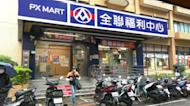 超市龍頭進化! 「全聯+大潤發」明年中整併完
