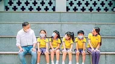 中西區funny school「勝」價比高 - 20210511 - 副刊