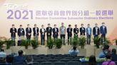 【選委會選舉】誰人有票選特首? 一文看清選委名單 - 香港經濟日報 - TOPick - 新聞 - 政治