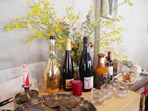 2021, Mar│台北 AW Cafe Wine Bistro │台北不限時咖啡廳 半戶外異國感咖啡館