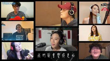劇團也推抗疫神曲 范逸臣、倪安東高唱《我們都會變得更好》 | 蘋果新聞網 | 蘋果日報