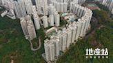 【二手破頂潮】康怡花園2房則王千萬易手 呎價逾2萬 同類新高 - 香港經濟日報 - 地產站 - 二手住宅 - 私樓成交