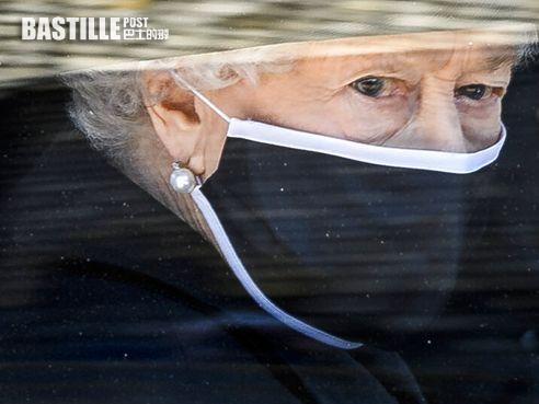 菲臘親王喪禮歷時50分鐘結束 英女皇淚別亡夫 | 大視野