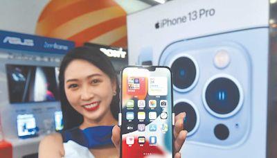iPhone 13銷量紅不讓 - A1 要聞 - 20210925 - 工商時報