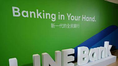 LINE Bank遭立委爆 開戶需提供「好友」資訊 - 自由財經