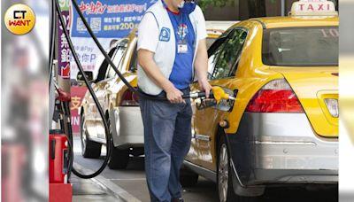 油價漲不停創3年新高 小客車95加滿要1,550元
