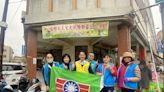 救國團苑裡鎮團委會與張顧礫服務處 捐發票換樹苗做公益