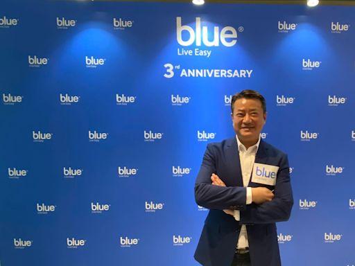 網上壽險Blue:今年保單目標冀達萬張 將設計退稅年金產品 (14:12) - 20210921 - 即時財經新聞