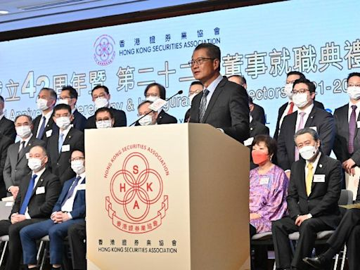 財政司司長出席香港證券業協會成立42周年暨第二十二屆董事就職典禮致辭(只有中文)(附圖/短片)