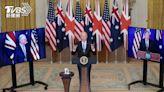 美英澳共組聯盟 梅克爾顧問重批:對北約堪稱羞辱│TVBS新聞網