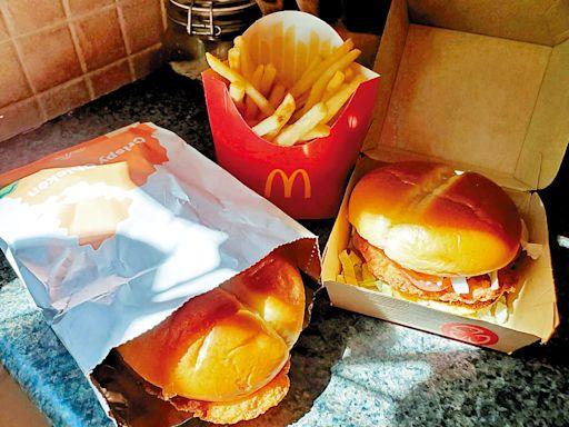 成本飆升 美麥當勞餐單將加價