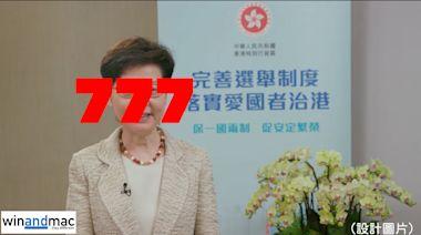 林鄭月娥稱所有離開香港的人為「逃犯」 她並不在乎 - winandmac.com