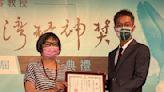 首屆「莊萬壽教授台灣精神獎」頒獎 得獎者:新世代追求國家正常化