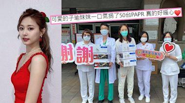 22歲生日響應賈永婕呼籲 子瑜捐50部呼吸防護器助台醫護
