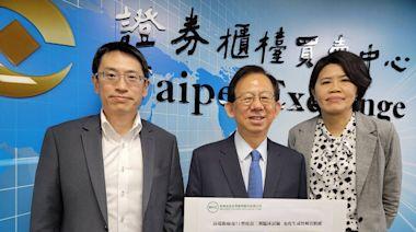 全台灣首支!高端腸病毒71型疫苗解盲成功 拚2022年上市   台灣英文新聞   2021/04/11