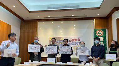 怒批「核四公投」成案程序不正義 環團籲行政法院撤銷:別讓台灣陷核災 | 蘋果新聞網 | 蘋果日報