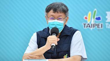 轟中央逼打高端 柯文哲嗆民進黨:有必要硬幹到底?