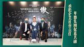 【企業社會責任】華懋集團推動共融 鼓勵社會各界接納包容