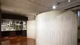 日本早稻田大學坪內博士紀念演劇博物館、韓國國立劇場表演藝術博物館: 在博物館中讀書,物件與文件典藏的互文對照