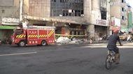 彰防疫旅館火4死 警查出16人進出大樓