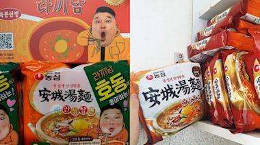 不只辛拉麵!2021人氣韓國泡麵推薦TOP10,芝麻拉麵、辣雞麵必吃,「這款」回頭率爆高