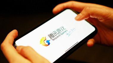 中國官媒又發話!稱網路遊戲如「精神鴉片」 騰訊股價重挫逾10%   蘋果新聞網   蘋果日報