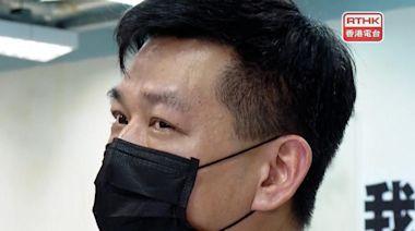 前蘋果日報馮偉光放棄保釋覆核權 林文宗撤今日覆核