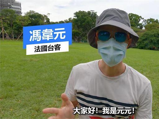 影/透明口罩看得見嘴巴 老外曝「這原因」有助社會