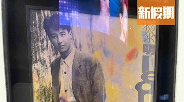 香港文化博物館全新展館開幕 免費入場!率先睇 60年香港流行文化展/電影/音樂+睇梅姐/哥哥舞台服+家駒舊結他!|香港好去處 | 香港好去處 | 新假期