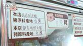 查豬瘟!逛商店被「搜包包」越南女:不舒服│TVBS新聞網
